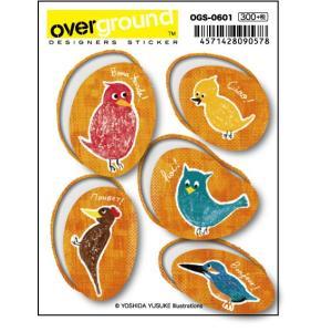 OGS-0601 / 吉田ユウスケ / greeting birds 1 (アーティストグッズ、イラストレーターステッカー)|we-love-sticker