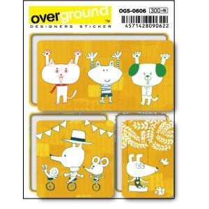 OGS-0606 / 吉田ユウスケ / orange dialy (アーティストグッズ、イラストレーターステッカー)|we-love-sticker