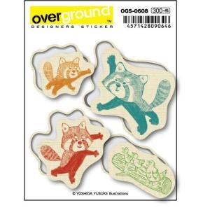 OGS-0608 / 吉田ユウスケ / レッサーと仲間たち 2 (アーティストグッズ、イラストレーターステッカー)|we-love-sticker