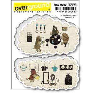OGS-0609 / 吉田ユウスケ / もぐらの日常 (アーティストグッズ、イラストレーターステッカー)|we-love-sticker