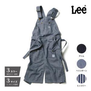 Lee オーバーオールエプロン (便利なオールインワン) デニム・ヒッコリーなど種類あり メンズ・レディース対応 ワークウェア・仕事着|wearlab