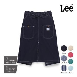 Lee ウェストエプロン (腰巻きタイプ) デニム・ヒッコリーなど種類あり メンズ・レディース対応 ワークウェア・仕事着|wearlab