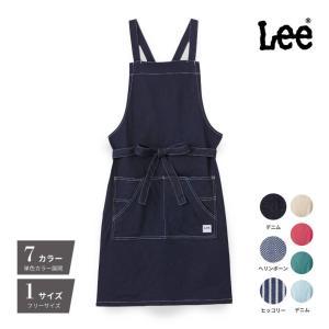 Lee 胸当てエプロン デニム・ヒッコリー・ヘリンボーンなど種類あり メンズ・レディース対応 ワークウェア・仕事着|wearlab