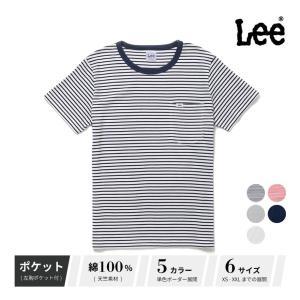 Lee 半袖Tシャツ ポケット付き 綿100%天竺 メンズ・レディース対応 ワークウェア・仕事着|wearlab