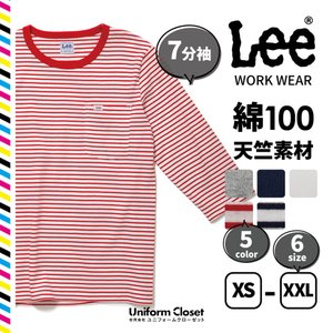Lee 7分袖Tシャツ ポケット付き 綿100%天竺 メンズ・レディース対応 ワークウェア・仕事着|wearlab