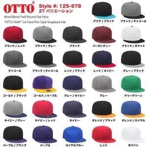 OTTO オットー キャップ ウールブレンド フラットバイザー スナップバック 米国ブランド 27色 Style #: 125-978
