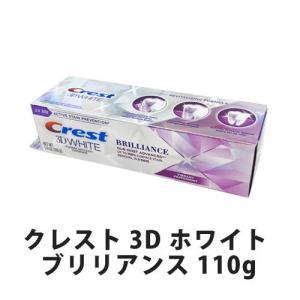 クレスト 3D ホワイト ブリリアンス 歯磨き粉 116g クレスト 歯磨き粉 crest 3d white 父の日 プレゼント|web-beauty