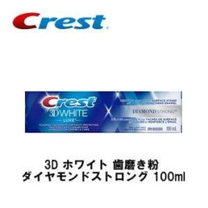 商品説明 強力ホワイトニング歯磨き粉 DIAMOND STRONG!!<br> コーヒー...