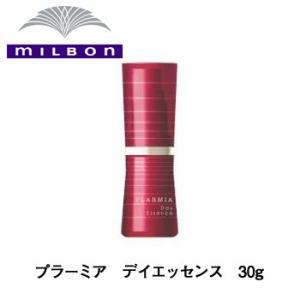 プラーミア デイエッセンス 30mL ヘアオイル ミルボン web-beauty