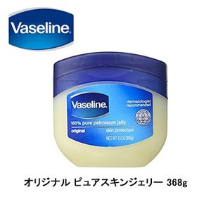 コストコ Costco ヴァセリン Vaseline ペトロリューム ジェリー 368g ボディクリーム 保湿クリーム ワセリン コストコ 通販 コストコ商品|web-beauty