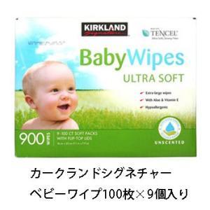 商品説明:カークランドシグネチャーより<br> 赤ちゃんのお肌に優しいノンアルコール&l...