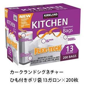 カークランドシグネチャー カークランドシグネチャー ひも付きポリ袋 13ガロン×200枚 キッチン用品 ごみ袋 コストコ