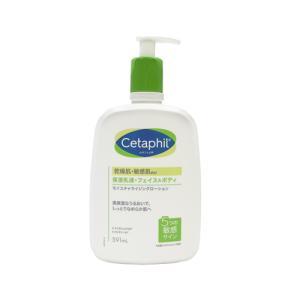 セタフィル cetaphil モイスチャライジングローション591ml 保湿乳液 化粧品 コストコ|web-beauty