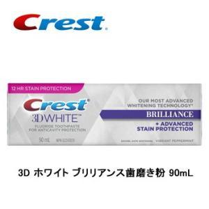 クレスト Crest 3D ホワイト ブリリアンス 歯磨き粉 90mL クレスト ホワイト 歯磨き粉 crest 3d white|web-beauty