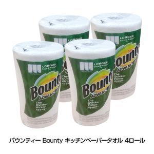 コストコ Costco バウンティー Bounty キッチンペーパータオル 4ロール 【無地タイプ】コストコ 通販 コストコ商品|web-beauty