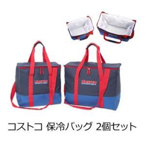 商品説明:コストコのラージサイズ保冷バッグです。<br> たっぷり入るので普段のお買い物...