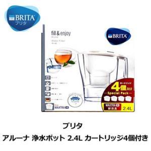 コストコ Costco ブリタ Brita アルーナ 浄水ポット 2.4L カートリッジ4個付き 浄水器用カートリッジ コストコ 通販 コストコ商品|web-beauty