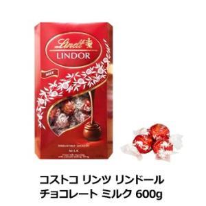 リンツ リンドール チョコレート ミルク 600g チョコレート お菓子 ミルクチョコレート プレゼント ギフト コストコ 通販 コストコ商品 web-beauty