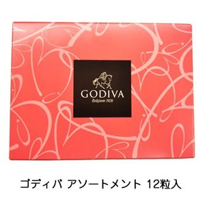 コストコ Costco ゴディバ アソートメント 12粒入り GODIVA チョコレート アソート ボックス ギフト プレゼント コストコ 通販 コストコ商品 web-beauty
