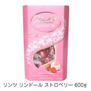 コストコ リンツ リンドール トリュフ チョコレート ストロベリー 600g コストコ チョコレート...