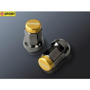 Dsport D-Sport Dスポ ダイハツ