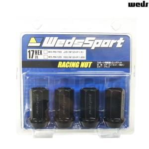 WedsSport レーシングナット 17HEX 38mm ISO M12XP1.25 70070 ...