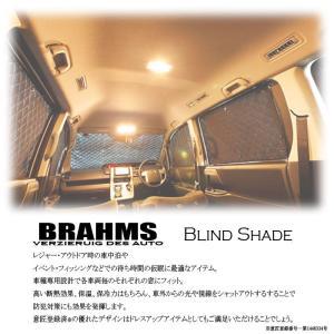 ブラインドシェード  トヨタ ランドクルーザー100 UZJ100W  リアセット|web-cocoon