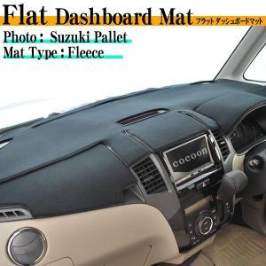 ダイハツ アトレーワゴン S321G/S331G フリース生地 車種専用設計フラットダッシュボードマット web-cocoon