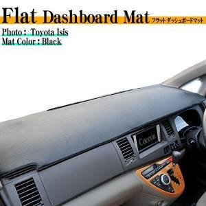 ニッサン ブルーバードシルフィ KG11 レザー生地 車種専用設計フラットダッシュボードマット web-cocoon