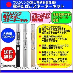 プルームテック プラス 電子たばこ スターターキット 電子タバコ Ploom TECH+ の強力なキック感を体感 煙の量調整可能 【特別販売日セール会場】