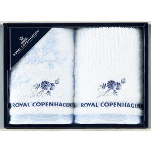 ロイヤルコペンハーゲン ブルーフラワー ウォッシュタオル2P<59-3369100>|web-gift-shop