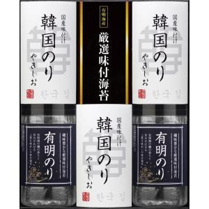 韓国のり&有明味のり<KA-25A>|web-gift-shop