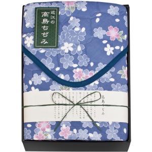 素材の匠 近江高島ちぢみ 敷パッド<WAT-8003>|web-gift-shop