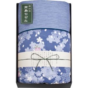 素材の匠 近江高島ちぢみ 肌布団<WAT-10003>|web-gift-shop