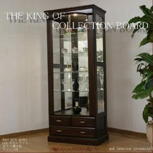 80幅最高級キュリオキャビネット ハイタイプ 国産品 トラディッシュナルタイプ リビングボードの写真