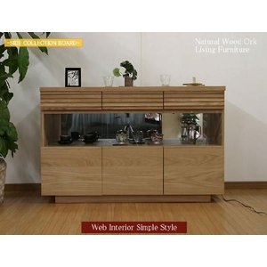 135リビングコレクションサイドボード 天然木ホワイトオーク LEDダウンライト付き 国産高級リビング家具 |web-interior