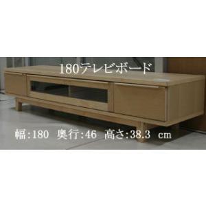 ベーシックデザイン 北欧タイプの180テレビボード 2素材対応(ウォールナット材・ハードメープル材)|web-interior