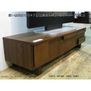 140テレビボード、ブラウン色 扉を閉めたままリモコン操作可能なTVボード、AVボード  個性的で存在感のあるリビング家具 送料無料 web-interior