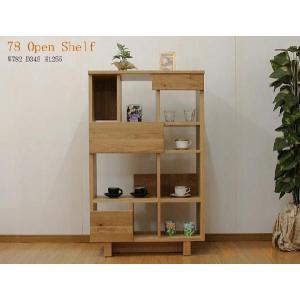 78オープンシェルフ 受注生産品 ユニークでワイルドな飾り棚 マルチシェルフ 送料無料 web-interior