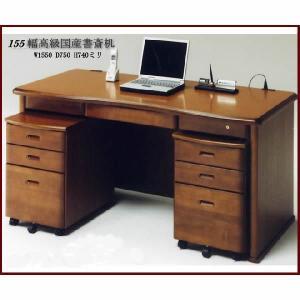 155高級書斎机 デスク rex ライトブラウン色 社長机  大川家具 国産家具  送料無料|web-interior