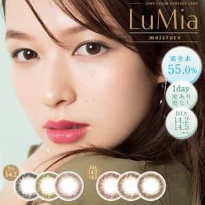 カラコン ルミア モイスチャー ワンデー 1箱10枚 Lumia Moisture 1day カラー...