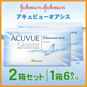 【送料無料】アキュビューオアシス (2箱セット)の商品画像