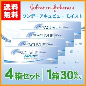 ワンデーアキュビュー モイスト 4箱セット 送料無料 ジョンソンアンドジョンソン コンタクト/モイスト/ワンデー/アキュビュー/コンタクトレンズ