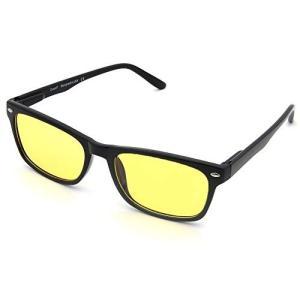 Cyxus(シクサズ)ブルーライトカットメガネ PCメガネ ゲーム用 UV保護 目に優しい 視力保護 肌に優しい パソコ|web-mark