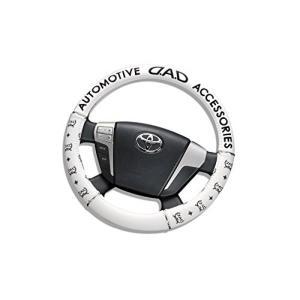 D.A.D (GARSON/ギャルソン) ロイヤル ステアリングカバー タイプ ディルス ホワイト Sサイズ HA286-01 web-mark