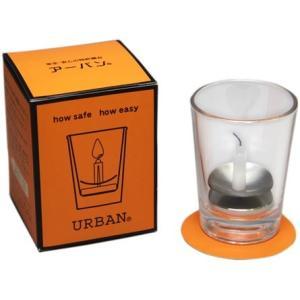 東海製蝋のろうそく 究極の安全燭台【URBAN(アーバン)】|web-mark