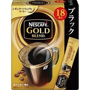 ネスカフェ ゴールドブレンド スティック ブラック 18P×6箱|web-mark