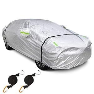 カーカバー 車ボディーカバー 自動車用品 日よけ プレゼント 収納バッグ付き 防水 防湿 耐寒 耐久性(470x180x150cm) web-mark
