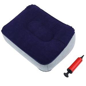 フットレスト 簡易チェア 踏み台 空気式 空気入れ付き 足枕 旅行用 飛行機用 携帯便利(01)