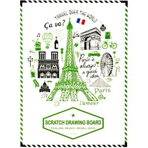 SEI Scratch Drawing Board (England,France,Russia,Japan)|web-shop-big2